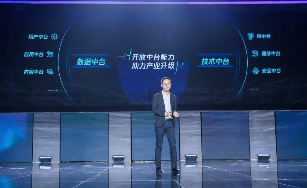2019腾讯全球数字生态大会在云南召开 生态升级共创数字纪元-大数网