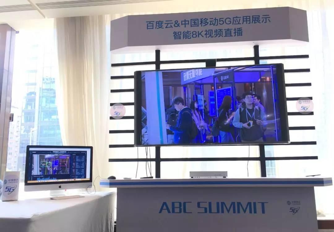 全球首次基于5G的8K+AI视频直播 来自百度智能云-大数网