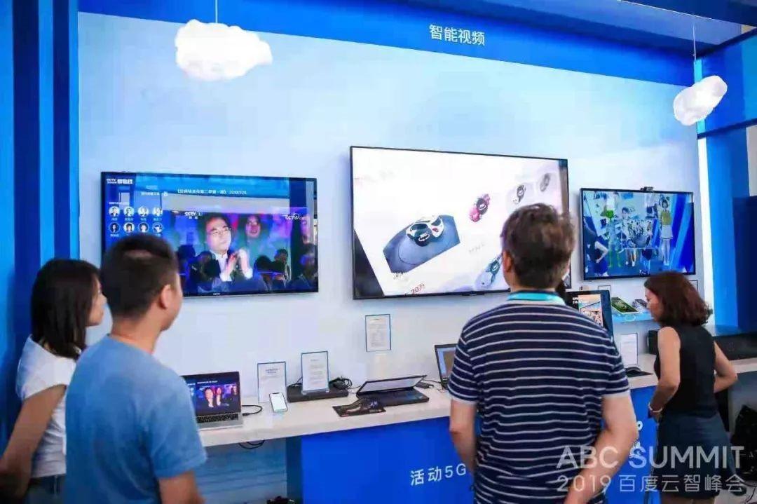 智能小视频解决方案上线,端到端全链路需求一站式解决!-大数网