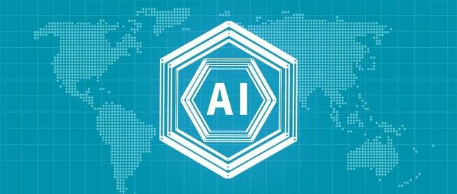 "AI应用最新专题:从制造到""智造"",如何开启高效低耗新时代-大数网"
