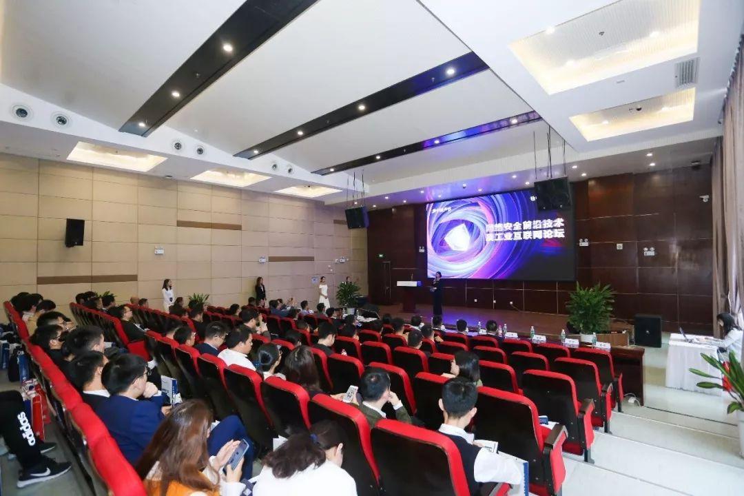 加速工业互联网落地,新华三引领构筑主动安全防护根基-大数网