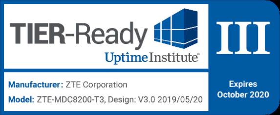 中兴通讯ZEGO微模块数据中心获得Uptime Tier III Ready认证-大数网