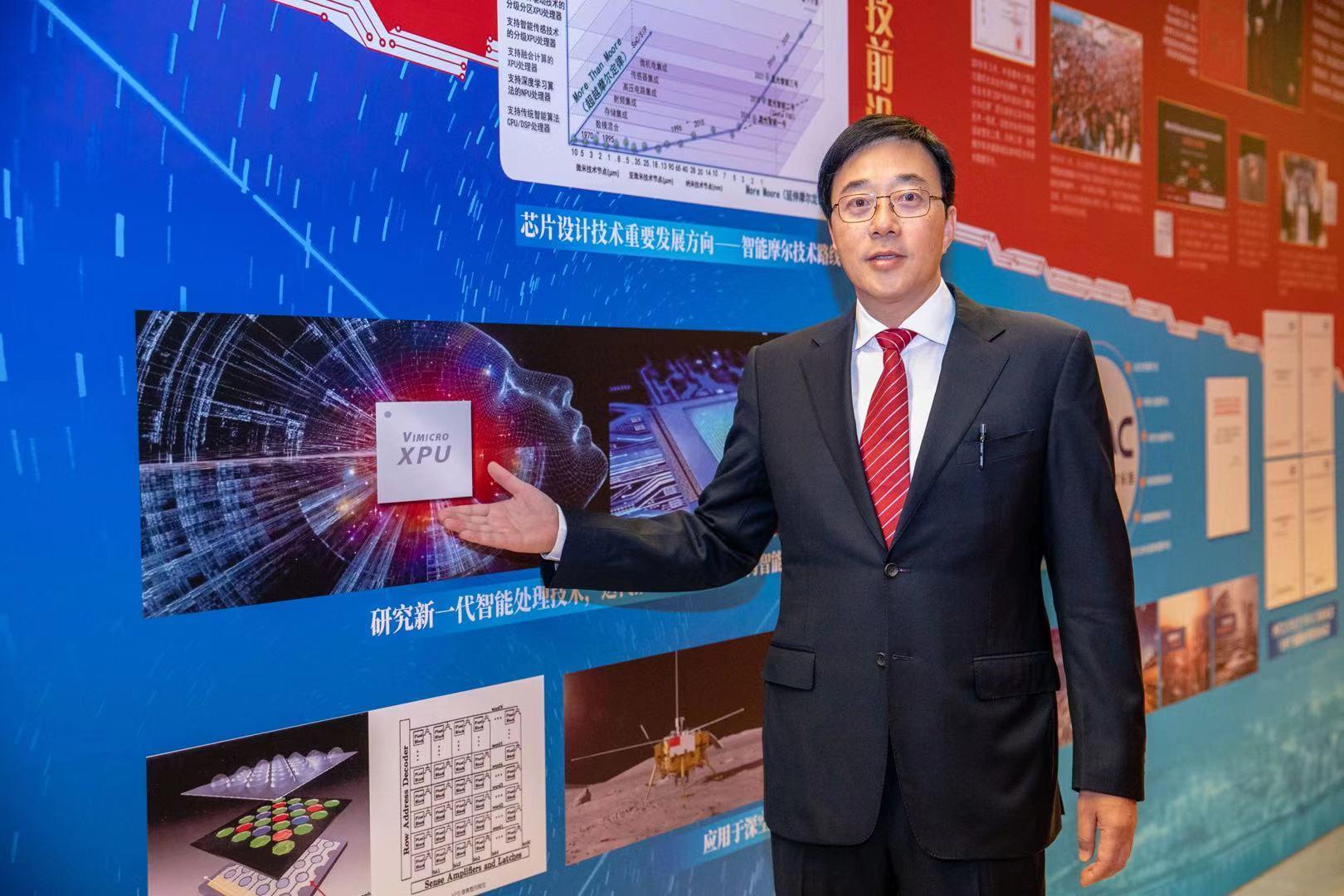 二十载自主创新星光梦 新时代中国芯片再启程-大数网