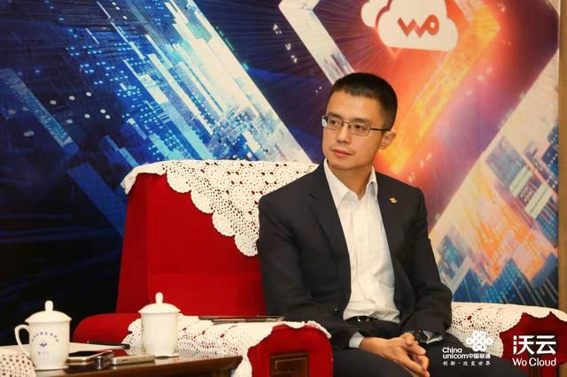 联通沃云发布全新战略:强大基座,就在身边-大数网