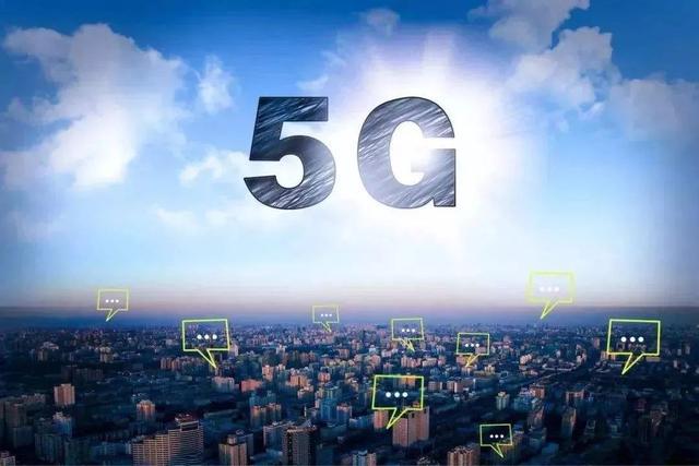 5G,中国走在世界前列的秘密是什么?-大数网
