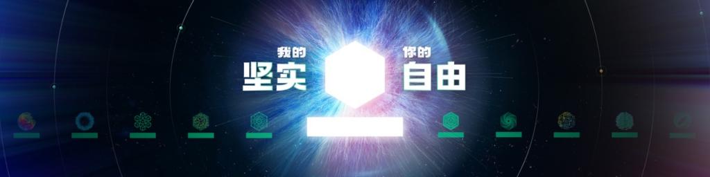 """青云科技9周年""""换新颜"""" 企业品牌全新发布-大数网"""